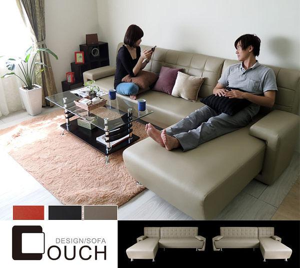 皮質 L型 大和時尚L型沙發組(4色可選)【COUCH】