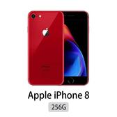 Apple iPhone 8 256G 福利機 展示品