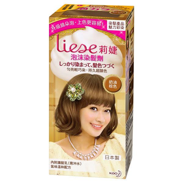 莉婕泡沫染髮劑 - 奶油棕色
