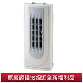 ◤99.9%S級全新福利品‧數量有限◢ SAMPO 聲寶 定時直立陶瓷電暖器 HX-YB12P
