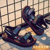 涼鞋  男童涼鞋夏季新款兒童涼鞋男中大童學生沙灘鞋寶寶鞋軟底防滑