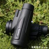 單筒望遠鏡高倍高清夜視非紅外透視成人體兒童手機拍照單通望眼鏡 瑪麗蓮安