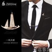 帆船胸針男士韓版氣質復古胸牌情侶西服徽章別針女英倫風胸花配飾 雙十二85折