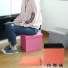 【快樂購】折疊收納凳梳妝凳沙發凳矮凳椅...