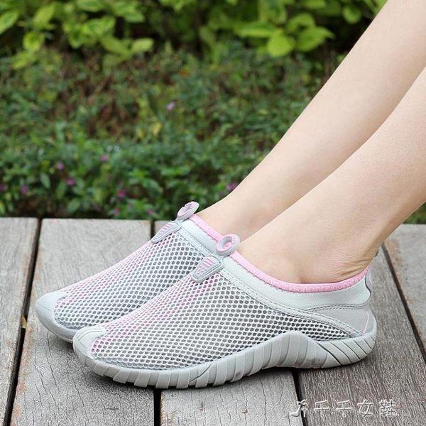 春夏登山鞋男女鞋戶外透氣防滑徒步鞋網面休閒溯溪鞋「千千女鞋」
