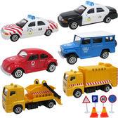 警車垃圾車玩具組玩具車小汽車模型玩具組6入 011885【77小物】