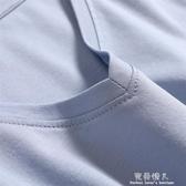 棉短袖t恤女寬鬆圓v領純棉體恤春夏季百搭打底衫  【快速出貨】情人