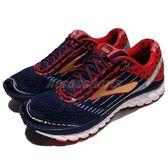 BROOKS 慢跑鞋 Ghost 9 Olympic 魔鬼系列 九代 藍 金 DNA動態避震 運動鞋 男鞋【PUMP306】 1102331D489