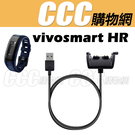 Garmin Vivosmart HR HR+ 充電線 - 智能手環 USB 充電器