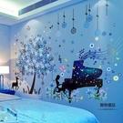 3D立體壁紙墻紙自粘臥室房間布置裝飾墻貼紙宿舍海報家用貼飾【聚物優品】
