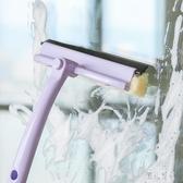 擦玻璃神器家用玻璃刮擦窗器搽玻璃器伸縮旋轉窗戶清潔器 DJ12682『麗人雅苑』