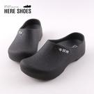 [Here Shoes]零碼45 男女款廚師鞋-MIT台灣製 厚底4cm PU全防水 防滑半包拖鞋 工作鞋 牛頭牌-KN911188
