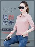 【現貨】格子襯衫女2021春裝新款韓版百搭修身假兩件POLO領長袖T恤上衣服