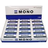 TOMBOW 蜻蜓牌橡皮擦 E-50N (大)/一盒30個入(定20) MONO橡皮擦 塑膠擦 日本原裝