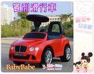 麗嬰兒童玩具館~BabyBabe-賓利滑行助步車.學步車(紅色/白色)-防後傾.有置物箱.有音樂