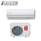 【MAXE萬士益】4-6坪變頻冷暖分離式冷氣MAS-28MV/RA-28MV 含基本安裝