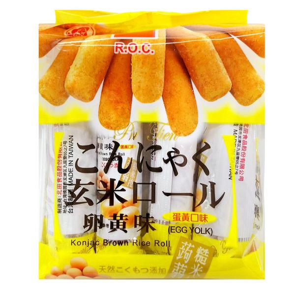 【北田】糙米捲-蛋黃(160g )