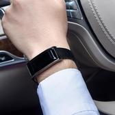 智慧手環 手錶 監測心率量血壓 line 來電提醒 洋氣時尚商務 計步器