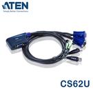 【免運費】 ATEN 宏正 CS62U 2埠 USB帶線式 KVM多電腦切換器 / 無須外接電源 / 2048 x 1536