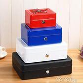 鐵盒 鐵皮盒子帶鎖的收納盒手提密碼大號儲物保險小錢箱子加厚整理收銀 coco衣巷