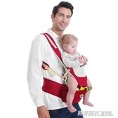 腰凳嬰兒背帶前抱式輕便前後兩用四寶寶多功能抱抱托抱娃神器夏季ATF  英賽爾