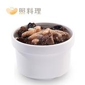 【照料理】媽煮湯-奶白雲耳燉圓蹄湯 (花生豬腳湯)