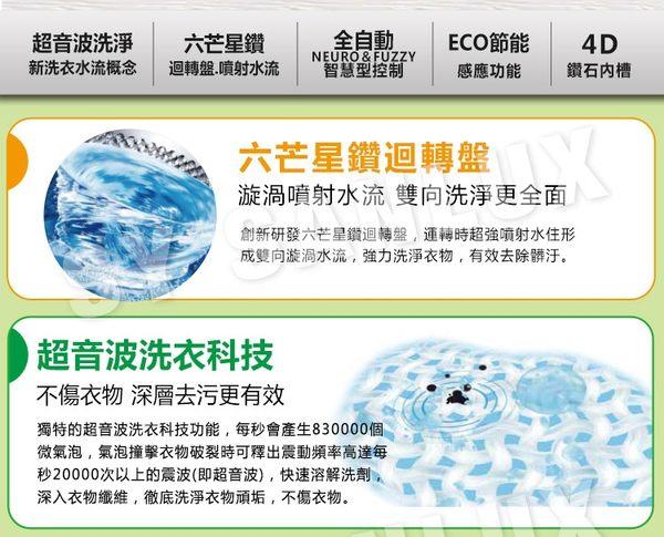 留評價截圖送厚直馬克杯x2【台灣三洋】17kg鑽石內槽超音波洗衣機SW-17NS5