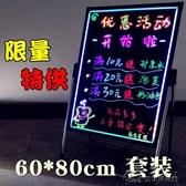 彩門LED手寫熒光板6080立式發光廣告牌電子黑板螢可擦POP宣傳促銷 聖誕裝飾8折