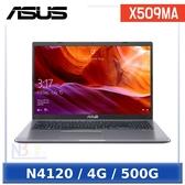ASUS X509MA-0281GN4120 15.6吋 【刷卡】 筆電 (N4120/4G/500G/W10H)