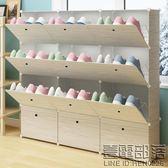 簡易鞋架防塵經濟型塑料收納省空間多層實木紋家用門口翻斗鞋櫃窄