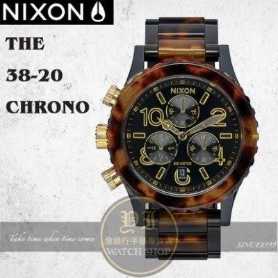 NIXON實體店The 38-20琥珀 Chrono潛水腕錶A404-679公司貨/情人節/禮物~玳瑁色