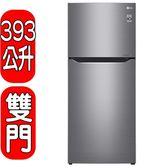 LG樂金【GN-BL418SV】393L 直驅變頻上下門冰箱