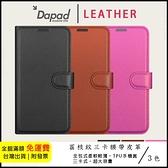 【荔枝紋三卡皮套】適用 Vivo X50 X50Pro Y50 Nokia3.4 手機保護殼 側翻 手機套