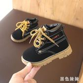 女童馬丁靴 秋冬單靴1-3歲加絨小黃靴2保暖短靴4兒童棉鞋5雪地靴 qf12582【黑色妹妹】