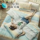 [小日常寢居]#HT005#絲柔親膚奧地利TENCEL天絲3.5尺單人床包被套三件組(含枕套)台灣製/萊賽爾Lyocell