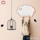 鏡貼創意北歐風鏡面墻貼兒童鏡子貼紙白云兔子室內墻面裝飾動物掛件 麥吉良品YYS