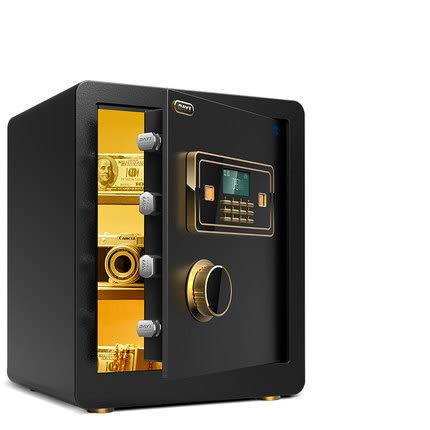 聖誕節交換禮物-保險箱45CM保險櫃家用防盜床頭櫃辦公密碼保管箱收納箱收納櫃