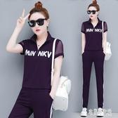 運動服套裝女夏季2020新款韓版寬鬆顯瘦短袖夏天時尚休閒兩件套 LF4260【宅男時代城】