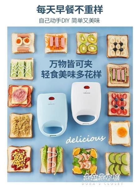 麵包機iken三明治機家用網紅輕食早餐機三文治加熱電餅鐺吐司麵包壓烤機 【母親節特惠】