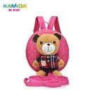咔米嗒韓版幼兒園書包男寶寶1-3-6歲兒童女防走失雙肩背包可愛潮