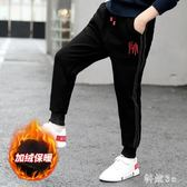 中大尺碼 男童加絨加厚褲子新款冬季中大童洋氣一體絨休閒長褲兒童棉褲 js18154『科炫3C』