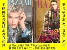 二手書博民逛書店時尚芭莎罕見吳亦凡封面雜誌Y428059