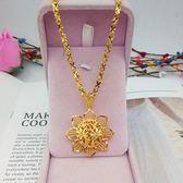 時尚鍍金四葉草項鏈女款黃金色百搭仿真沙金項鏈甜美花朵吊墜飾品 任選一件享八折