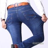 夏季薄款男士牛仔褲高彈力寬鬆直筒商務休閒淺藍色透氣修身長褲子「時尚彩虹屋」