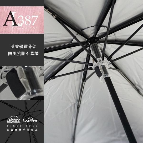 雨傘 陽傘 萊登傘 抗UV 防曬 加大傘面三折傘 防風抗斷 不夾手 銀膠 Leighton (粉紅)