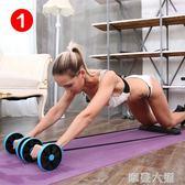 捲回彈健腹輪腹肌健身器材家用初學者減肚子瘦腹部運動馬甲線女男