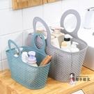 洗澡籃 子手提軟浴室浴筐女范兒洗漱洗浴藍收納框筐沐浴可折疊