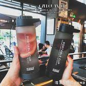 韓國簡約英文運動健身水壺男女士塑膠水瓶創意便攜太空杯隨手水杯 漾美眉韓衣