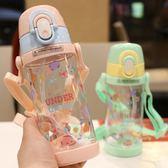 吸管杯 學生水杯韓版卡通幼兒園防摔杯子防漏兒童杯帶吸管杯子可愛隨行杯  英賽爾3C數碼店