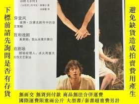二手書博民逛書店(罕見)新劇本2019.06Y150541 出版2019